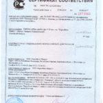 щебень 5-20 сертификат фото 4